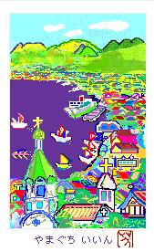函館の風景